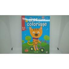 My Big Coloring Book 1