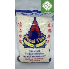 Glutinous rice 1 Kg. ROYAL THAI RICE